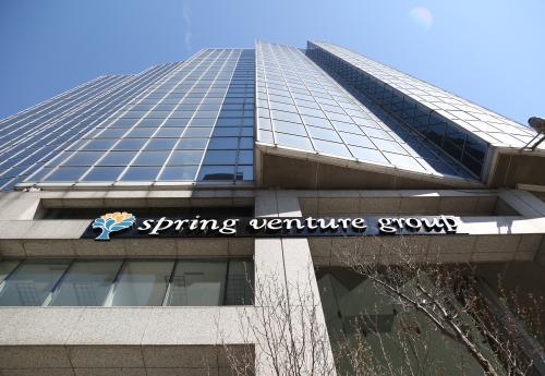 Spring Venture Building
